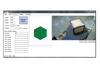 RVSS Software GUI